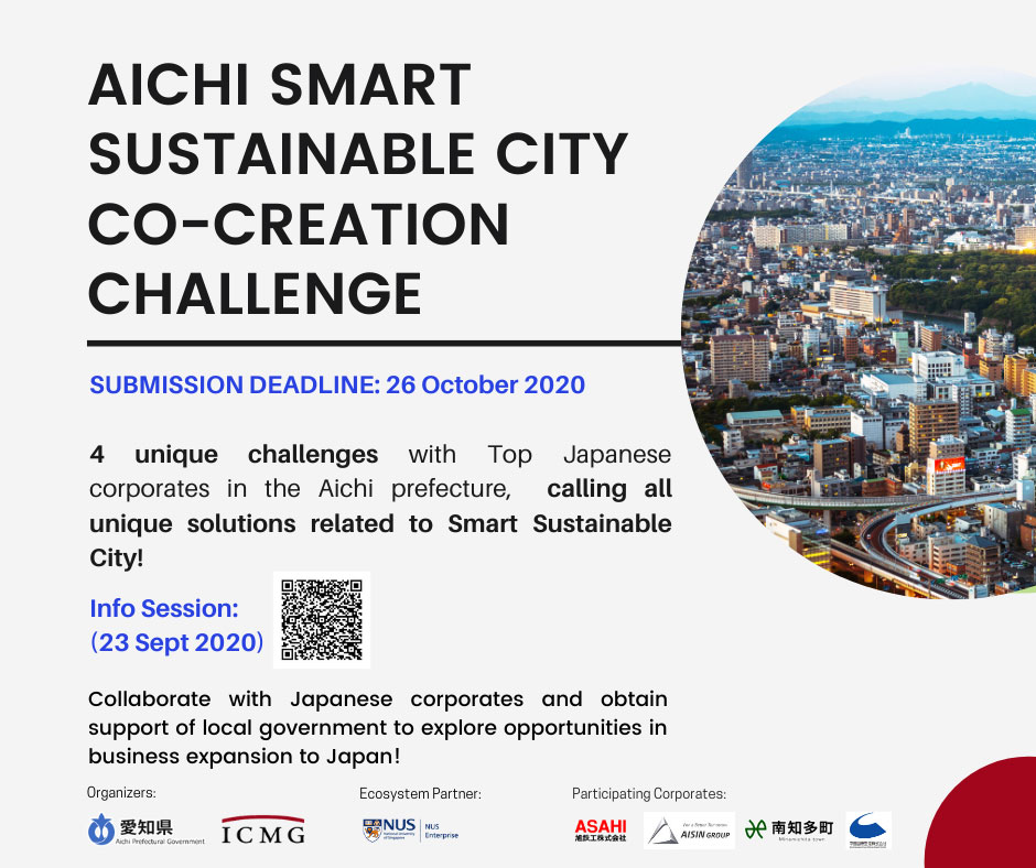 Aichi Smart Sustainable City Co-Creation Challenge