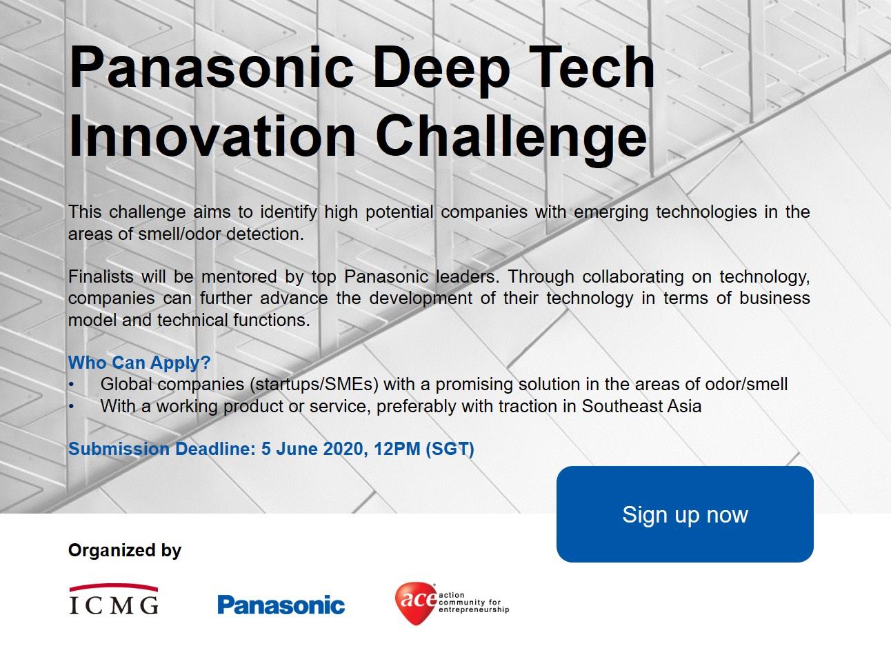 Panasonic Deep Tech Innovation Challenge
